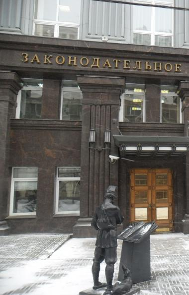 Депутаты Законодательного собрания Челябинской области во вторник, 26 ноября, утвердят нового упо