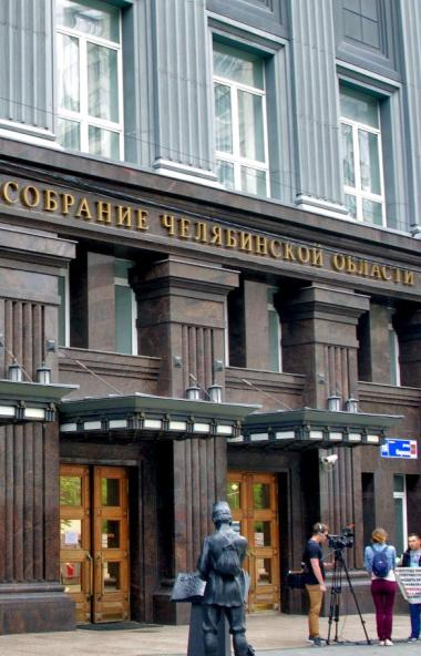 Региональное отделение партии «Справедливая Россия» получила семь в Законодательном Собрании Челя