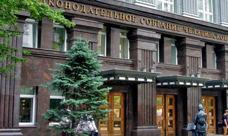 Общий размер долга собственников помещений в многоквартирных домах Челябинской области, формирующ