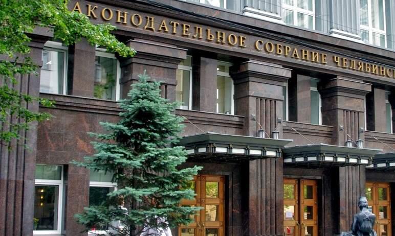 В Челябинской области вступили в силу изменения в региональный закон «О транспортном налоге». Нал