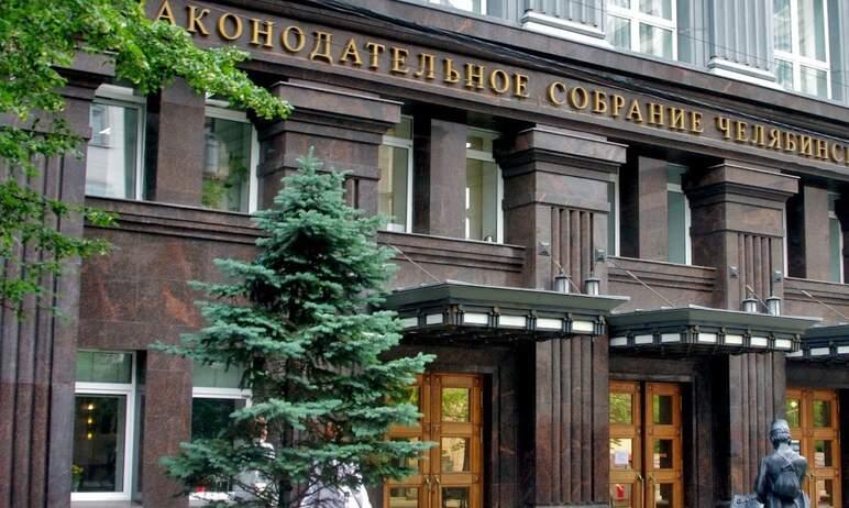 В Челябинской области намерены стимулировать развитие добровольческой (волонтерской) деятельности