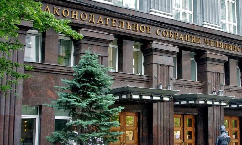 Закон Челябинской области о порядке и условиях размещения нестационарных торговых объектов (НТО)