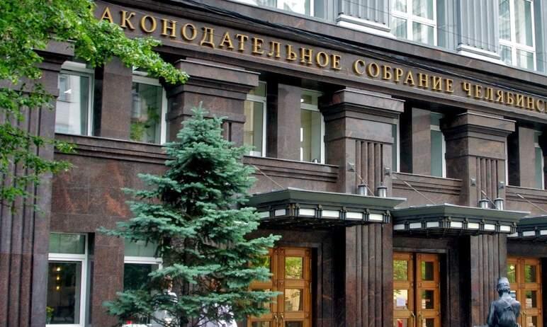 Доходная часть бюджета Челябинской области пополнилась почти на четыре миллиарда рублей. Дополнит