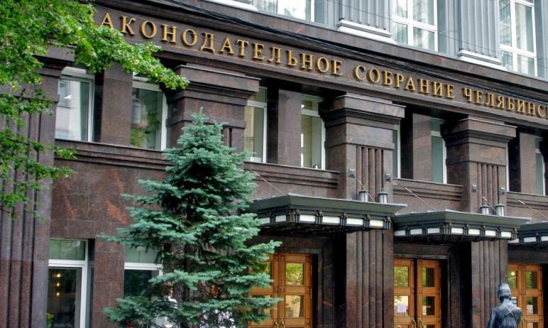 Законодательное Собрание Челябинской области возвращается к докоронавирусному, очному формату про