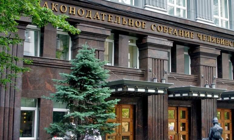 Депутаты комитета Законодательного Собрания Челябинской области по экономической политике рассмот