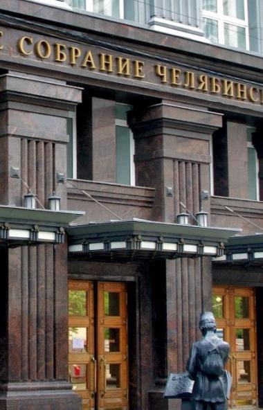 В четверг, 17 сентября, избирательная комиссия Челябинской области огласит результаты выборов деп