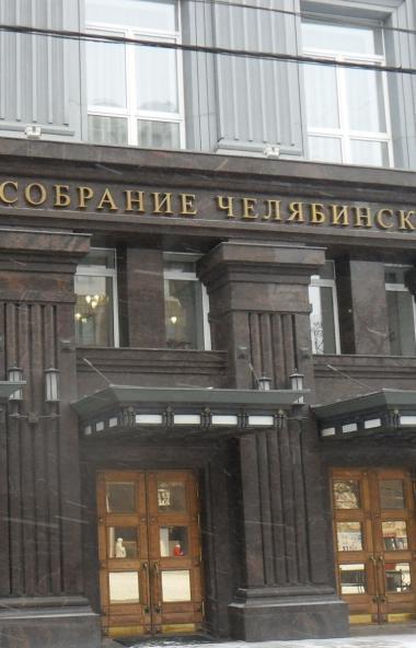 Челябинская область расширяет перечень льготных категорий граждан, которые будут иметь право на с