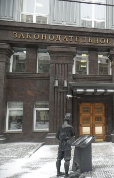 Ставки налога на имущество для пострадавших от коронавируса отраслей в Челябинской области снижен