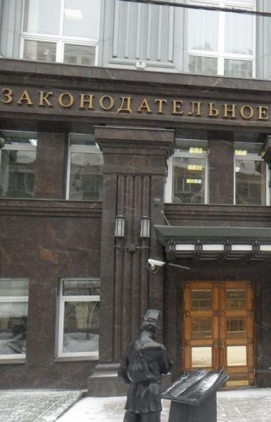 В Челябинской области официально дан старт кампании по выборам депутатов Законодательного собрани