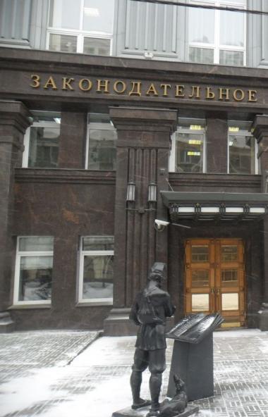Депутаты комитета Законодательного Собрания Челябинской области по промышленной политике, энергет