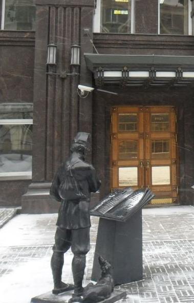 Депутаты Законодательного собрания Челябинской области по бюджету и налогам одобрили изменения в