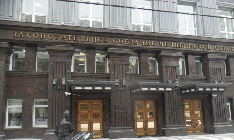 В понедельник, 12 июля, избирательная комиссия Челябинской области заверила списки кандидатов на