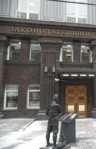 Депутаты Законодательного Собрания Челябинской области одобрили в первом чтении поправки в закон