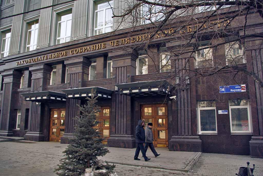 По словам заместителя министра промышленности и природных ресурсов Челябинской области Виталия Ку