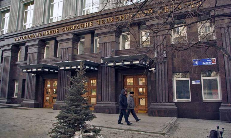 Вчера, 20 ноября, в Законодательном собрании Челябинской области прошло третье заседание рабочей
