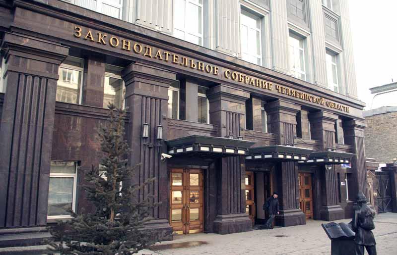 Через неделю, З0 мая, временно исполняющий обязанности губернатора Челябинской области Алексей Те