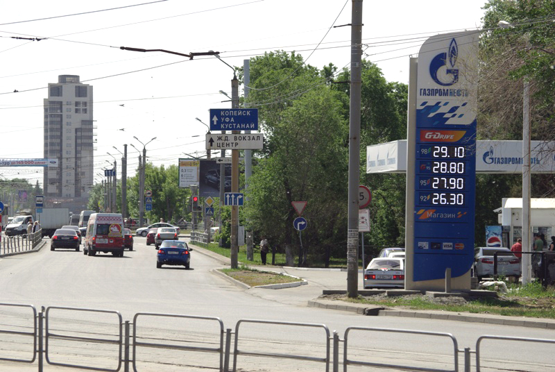 «На территории Челябинской области изменение розничных цен на нефтепродукты в течение года имеет