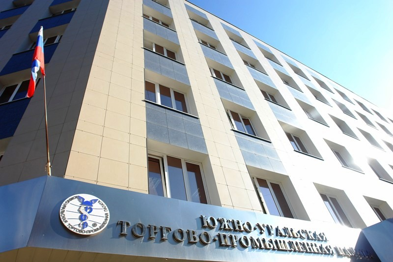 Он проинформировал о предстоящем на следующей неделе визите южнокорейской делегации в Челябинскую