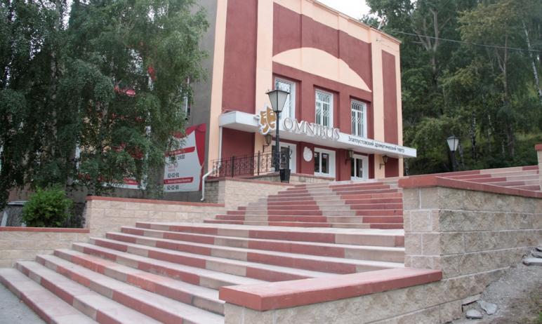 Для Златоустовского «Омнибуса», старейшего на Южном Урале драматического театра, нынешний 1