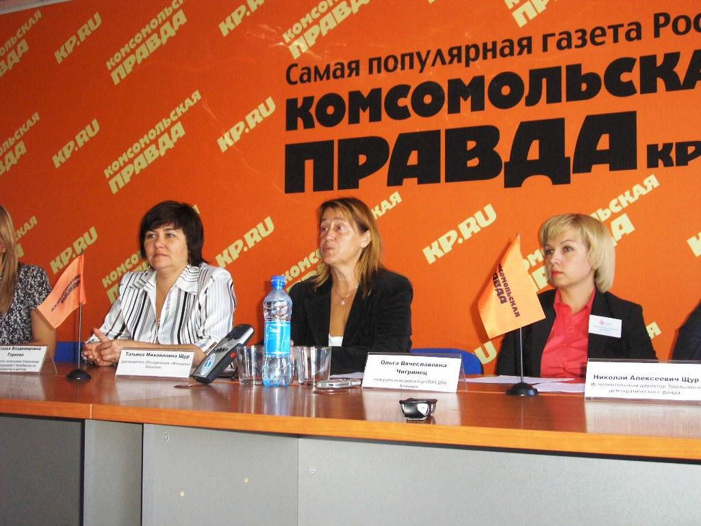 Сегодня, 8 сентября, между медицинской клиникой и общественным объединением «Женщины Евразии», ос