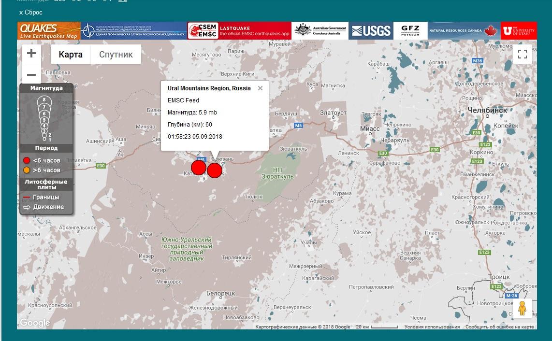 В Челябинской области 5 сентября ранним утром произошло землетрясение. Эпицентр находился в Катав