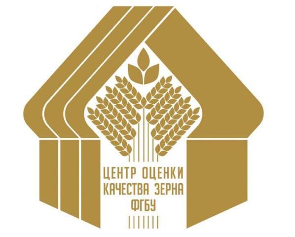 Управление Россельхознадзора по Челябинской области сообщило о том, что Челябинская область попол