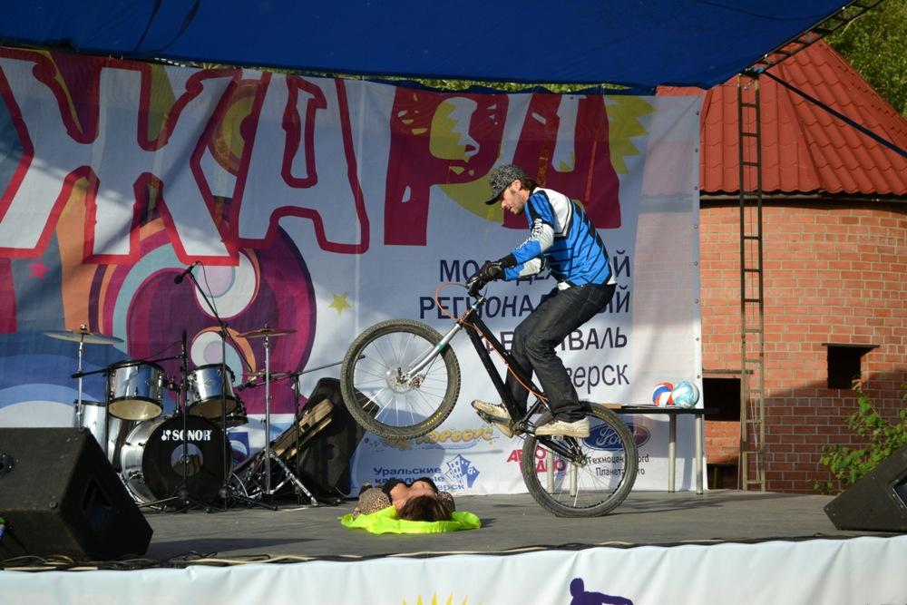 В рамках фестиваля прошли соревнования по вейкборду, аквабайку, пляжному волейболу, скейтбордингу