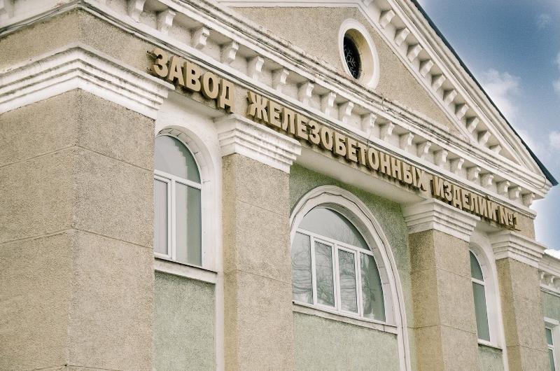 Как сообщили агентству «Урал-пресс-информ» на предприятии, в начале сентября запланирована команд