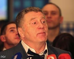 Сам Владимир Жириновский обещал перед голосованием выступить против себя, чтобы не