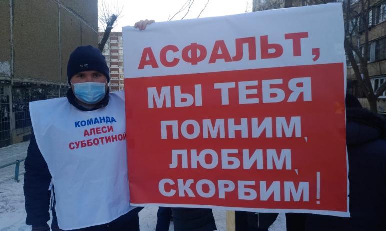 В Челябинске в минувшую субботу, пятого декабря, состоялись общие собрания жителей 26-ого и 27-ог
