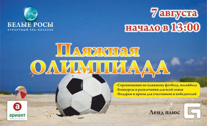 Как сообщили агентству «Урал-пресс-информ» в министерстве спорта Челябинской области, для челябин