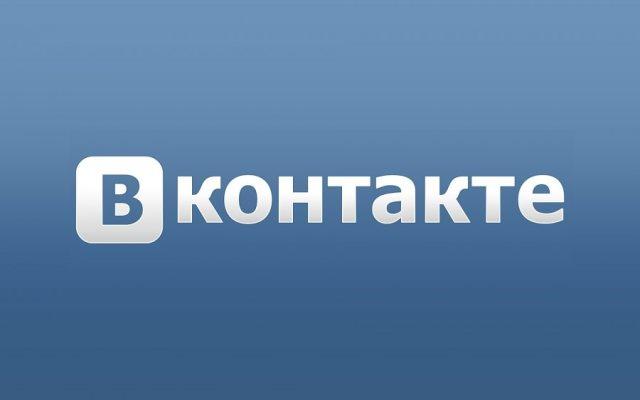 Как сообщили агентству «Урал-пресс-информ» в пресс-службе компании, с начала октября все абоненты