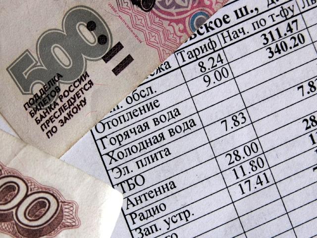 «С первого июля 2011 года изменилась система предоставления выплат на оплату услуг ЖКХ для льготн