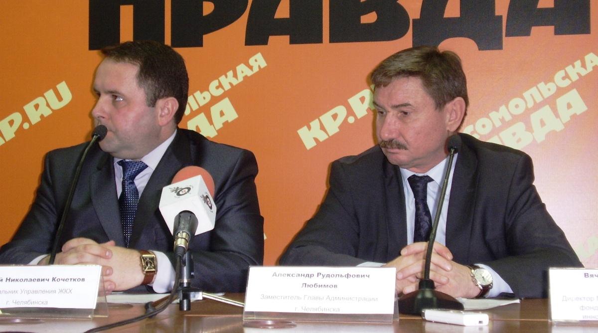 Как сообщил агентству «Урал-пресс-информ» заместитель главы администрации Челябинска Александр Лю