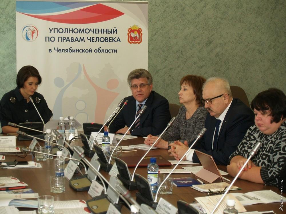 В Законодательном собрании Челябинской области состоялся координационный совет уполномоченных по