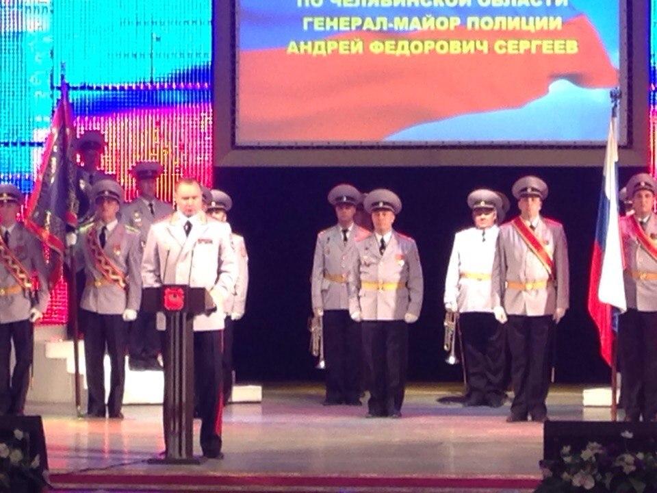 Поздравить южноуральских полицейских пришли губернатор Челябинской области Борис Дубровский, пред