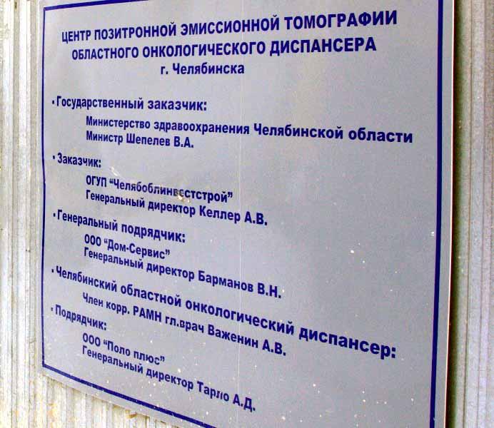 Как сообщили агентству «Урал-пресс-информ» в секретариате председателя Арбитражного суда Челябинс