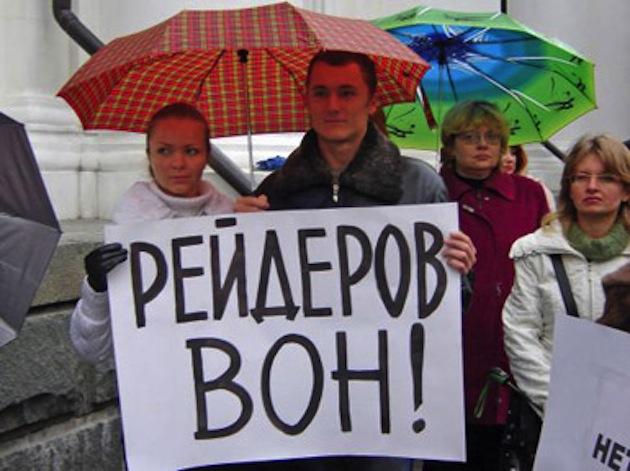 В частности, в обращении к губернатору Челябинской области говорится: «…С 11 апреля 2011 г