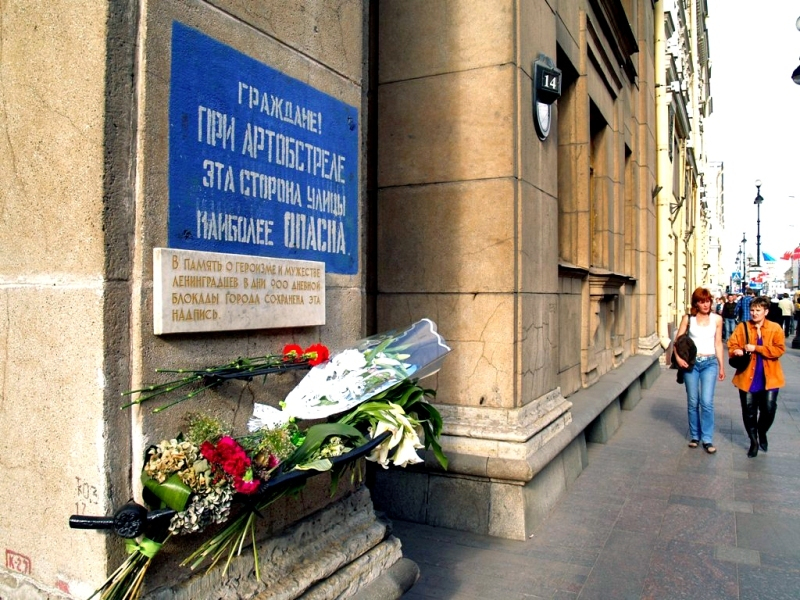 Президент РФ Владимир Путин поздравит с 75-летием снятия блокады Ленинграда около 280-ти адресато