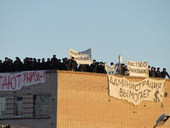 Как сообщил агентству «Урал-пресс-информ» уполномоченный по правам человека в Челябинской области