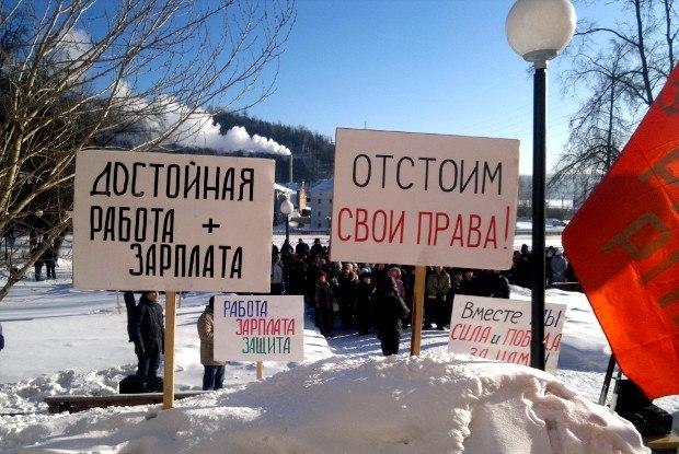 По мнению депутата, достаточно было выслушать митинговавших и оказать содействие в трудоустройств
