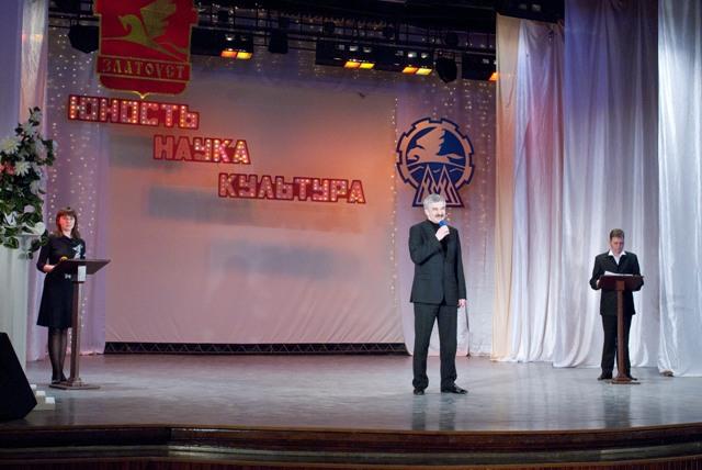 Как сообщает отдел по связям с общественностью и массовым коммуникациям ОАО «Златмаш», открытие