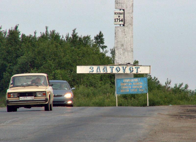 Как сообщили агентству «Урал-пресс-информ» в администрации округа, пр