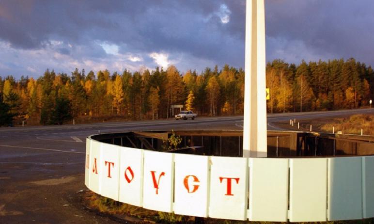 В управлении ЖКХ Златоуста (Челябинская область) новый руководитель. Им стал бывший руководитель