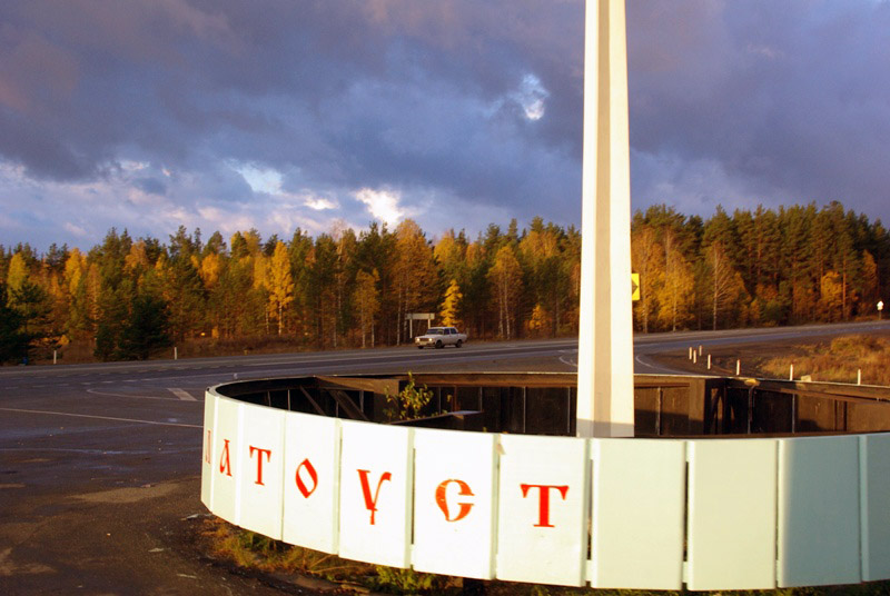 В документе, подписанном 5 ноября Вячеславом Жилиным, говорится, что данная мера необходима для п