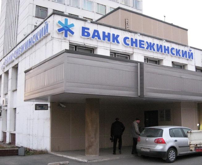 Как сообщили агентству «Урал-пресс-информ» в пресс-службе банка, это оптимальное решение для тех,