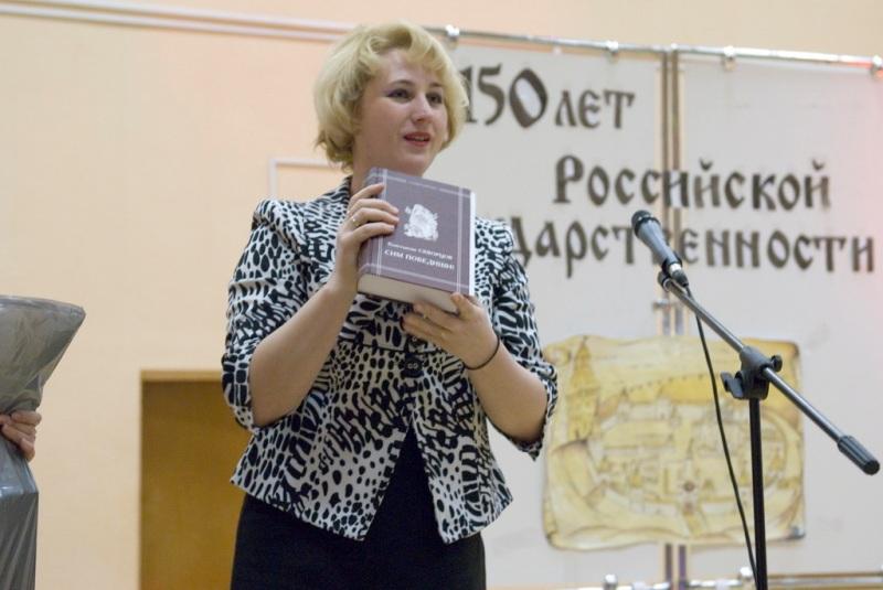 В доступной, интересной форме сотрудники библиотеки рассказали о зарождении российского государст