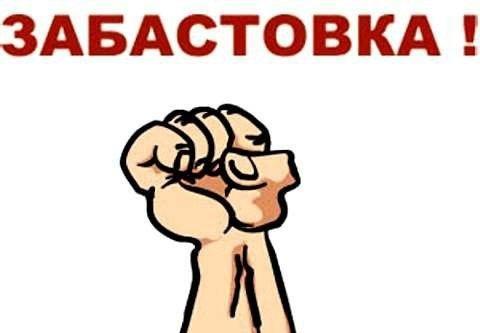 Напомним, как ранее сообщала корреспонденту агентства «Урал-пресс-информ» координатор движения Ма