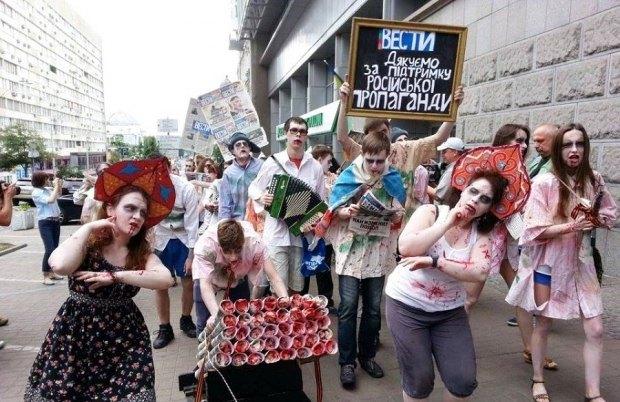 По словам активистки общественного движения «Видсич» Екатерины, акция призвана обратить внимание