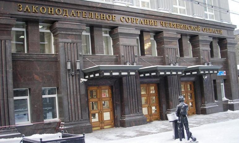 В Челябинской области депутаты Законодательного собрания приняли поправки, согласно которым голос